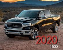 2020-1500