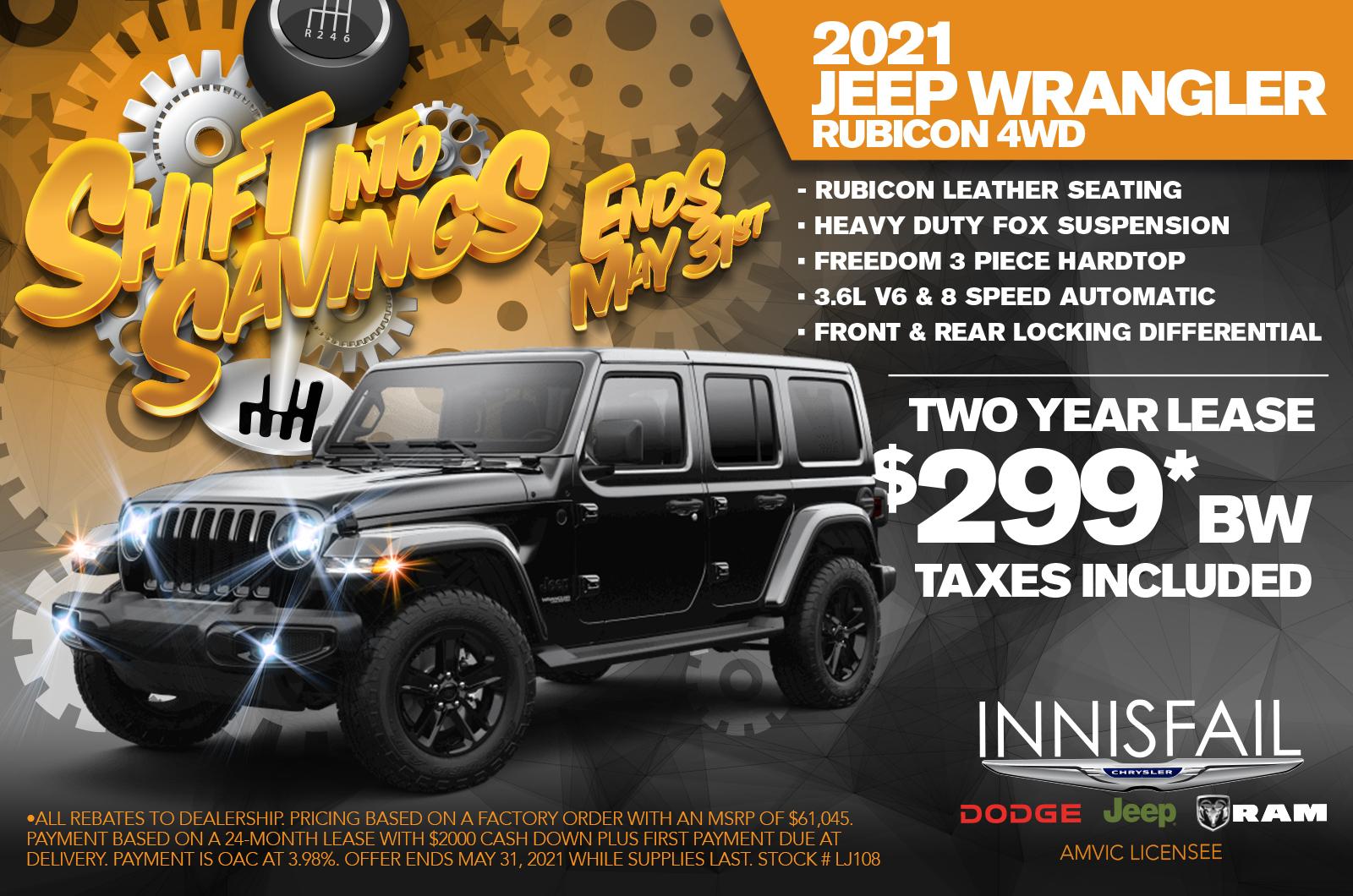jeep wrangler special image
